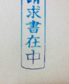 061025_01.jpg
